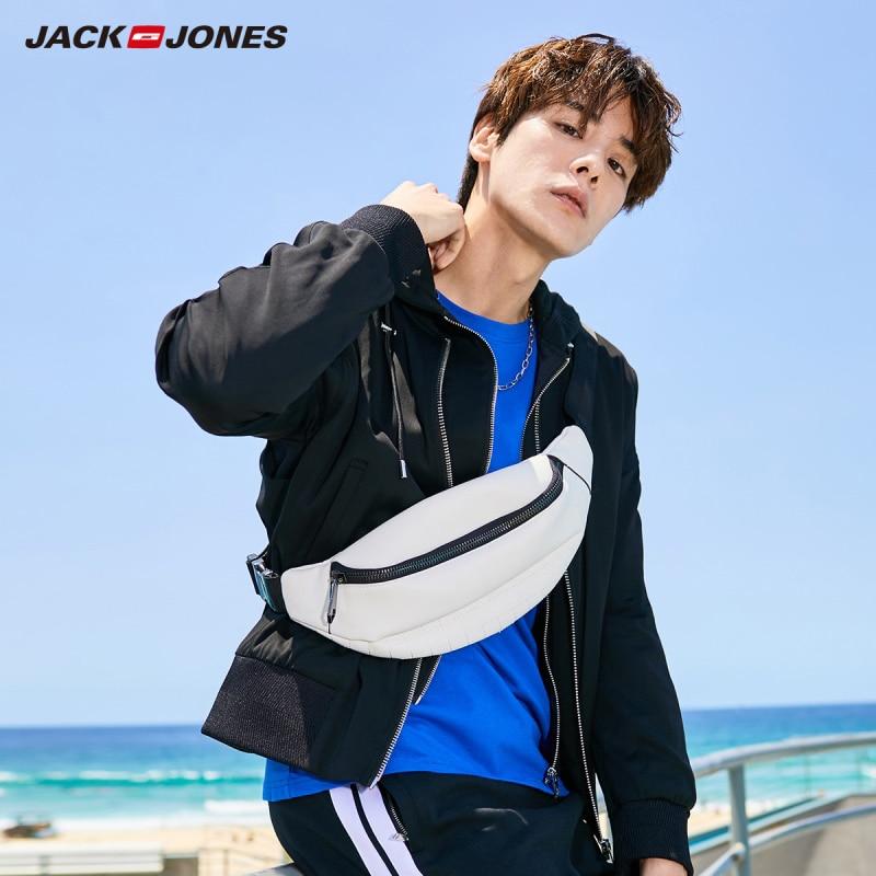 JackJones Men's Spring  Fashion Hooded Stand-up Collar Zip-through Jacket Menswear Streetwear| 220121523