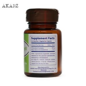 Image 2 - AKARZ מפורסם מותג כלורופיל חזק נוגד חמצון שתומך חיסון בריאות הלבנת 65MG