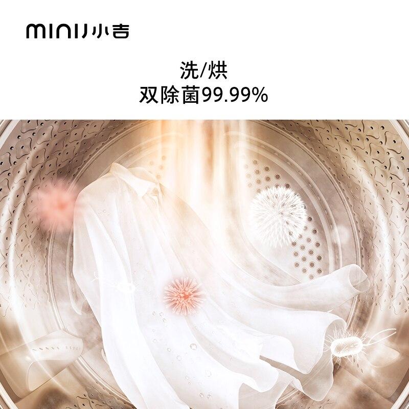 Xiaoji V2-TTH Детские Стиральная машина полностью автоматическая машина для стерилизации, сушки, стирка и сушка интегрированный Настенный мини 2