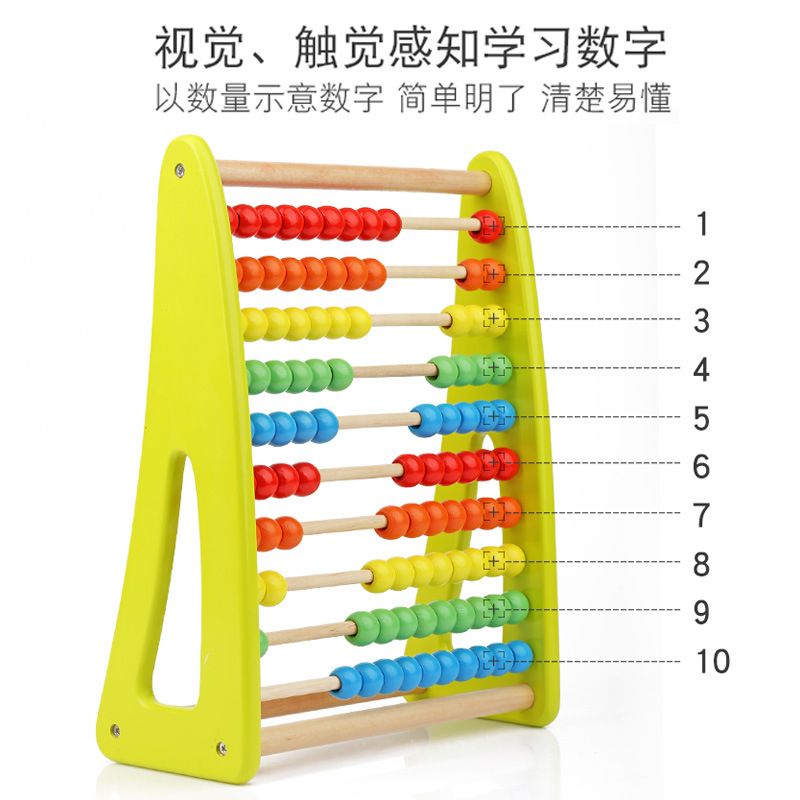 Abacus Toy Mathematics CHILDREN'S Arithmetic Teaching Aids Calculator Abacus Calculation Young STUDENT'S Large Size Arithmetic R