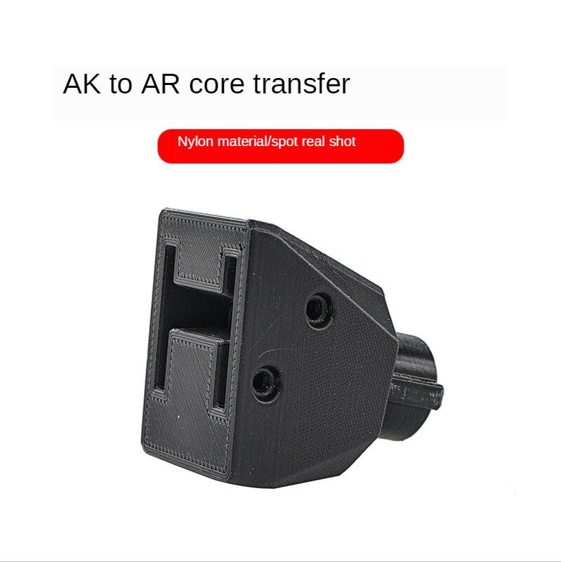 Адаптер TOtrait AK47, с поддержкой AKM /AKs к AR, нейлоновый адаптер, аксессуары для модификации водяной бомбы