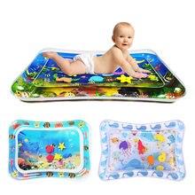 Sommer Aufblasbare Baby Wasser Spielen Matte Bauch Zeit Playmat für babys Sicherheit Sicherheit Kissen Eis Matte Spaß Aktivität Spielen Zentrum