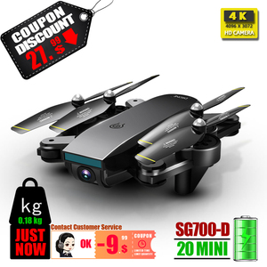 SG700 SG700D rc drone 4K quadcopter quadrocopter dron drones with camera toys profissional drohne VS X8 SG901 S20 2020 new(China)