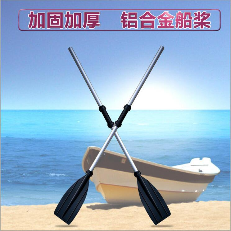 B Inflatable Boat Boat Pulp Aluminium Alloy Boat Pulp Deconstructable Portable Boat Pulp Pneumatic Boat Accessories Paddle