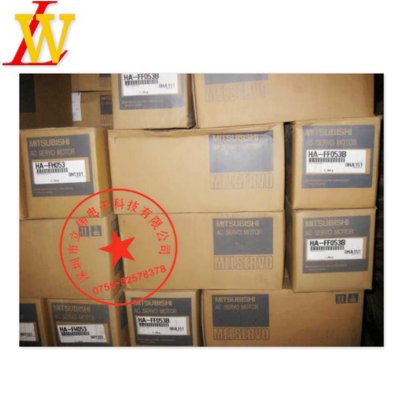 HF-SP702 HF-SP702K Servo Motor And Driver