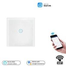 Сенсорный выключатель Белый Кристалл Стекло Панель сенсорный