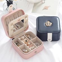Lady PU Leather uniwersalny Organizer biżuterii wyświetlacz biżuteria podróżna pudełka na prezenty przenośna biżuteria Box Button Leather Storage tanie tanio CN (pochodzenie) Joyeros Organizador De Joyas jewelry dispay 11 5inch 16 5inch Opakowanie i wyświetlacz biżuterii Przypadki i wyświetlacze