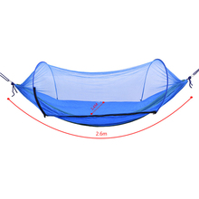 Portable Outdoor Mosquito Net Parachute Hammock Camping Hanging Sleeping Bed Swing High Strength Sleeping Swing Double Chair недорого