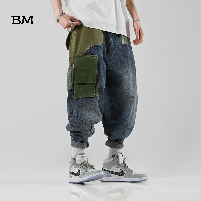 High Quality Colorblock Trousers Fashions Stitching Jeans Korean Style Hip Hop Harem Jeans Loose Overalls Jeans Men Streetwear
