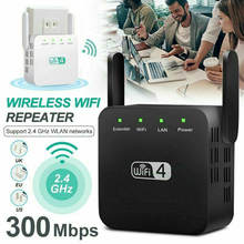Беспроводной wi fi роутер усилитель сигнала 300 Мбит/с 80211n