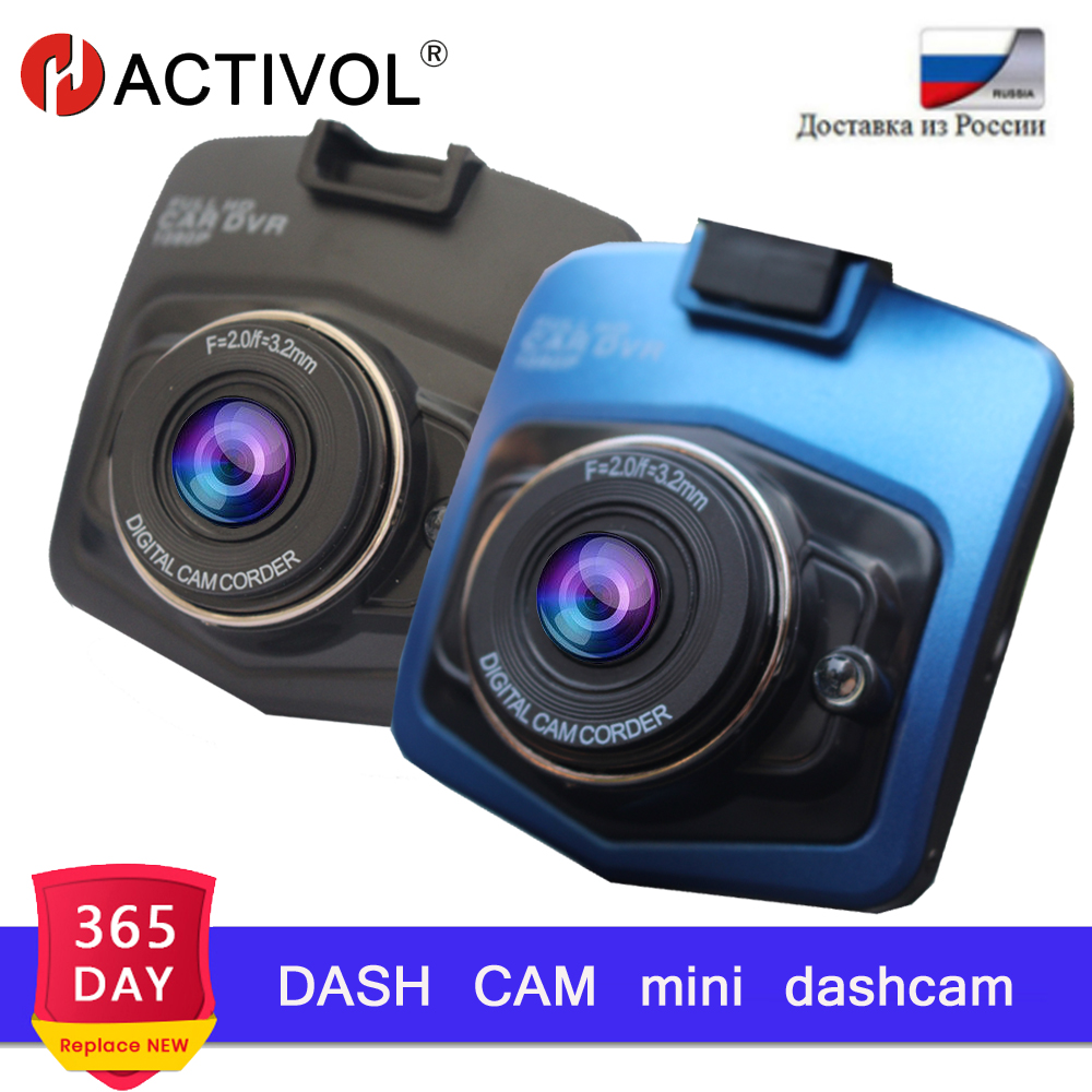Car Camera HD 1080P Dashcam DVR Recorder Dash Cam Car Dvr Auto Rear View Camera Vehical Car Cam Of Mirror Recorder