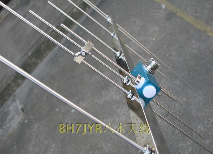 UV Dual Band Yagi Antenna 430/144M Repeater Yagi Antenna Super Gain Dual Band Two Way Radio Base Station 144M Yagi Antenna