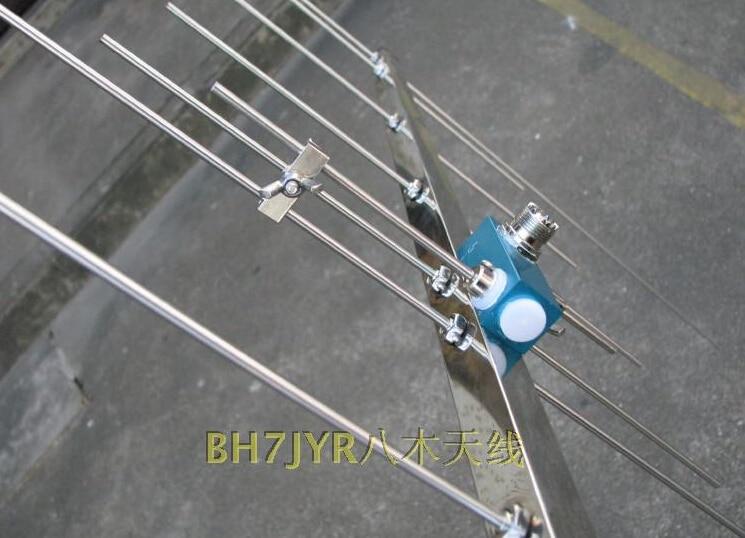UV Dual Band Yagi Antenna 430/144M Repeater Yagi Antenna Super Gain Dual Band Two Way Radio Base Station 144M Yagi Antenna