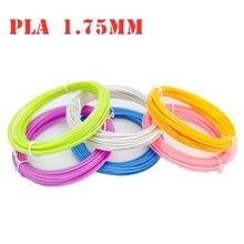 PLA 1.75mm PLAPLUS Filament Accuracy Dimension +/-0.02mm Multi-Colors For Choose 3D Printer Plastic NnoToxtic