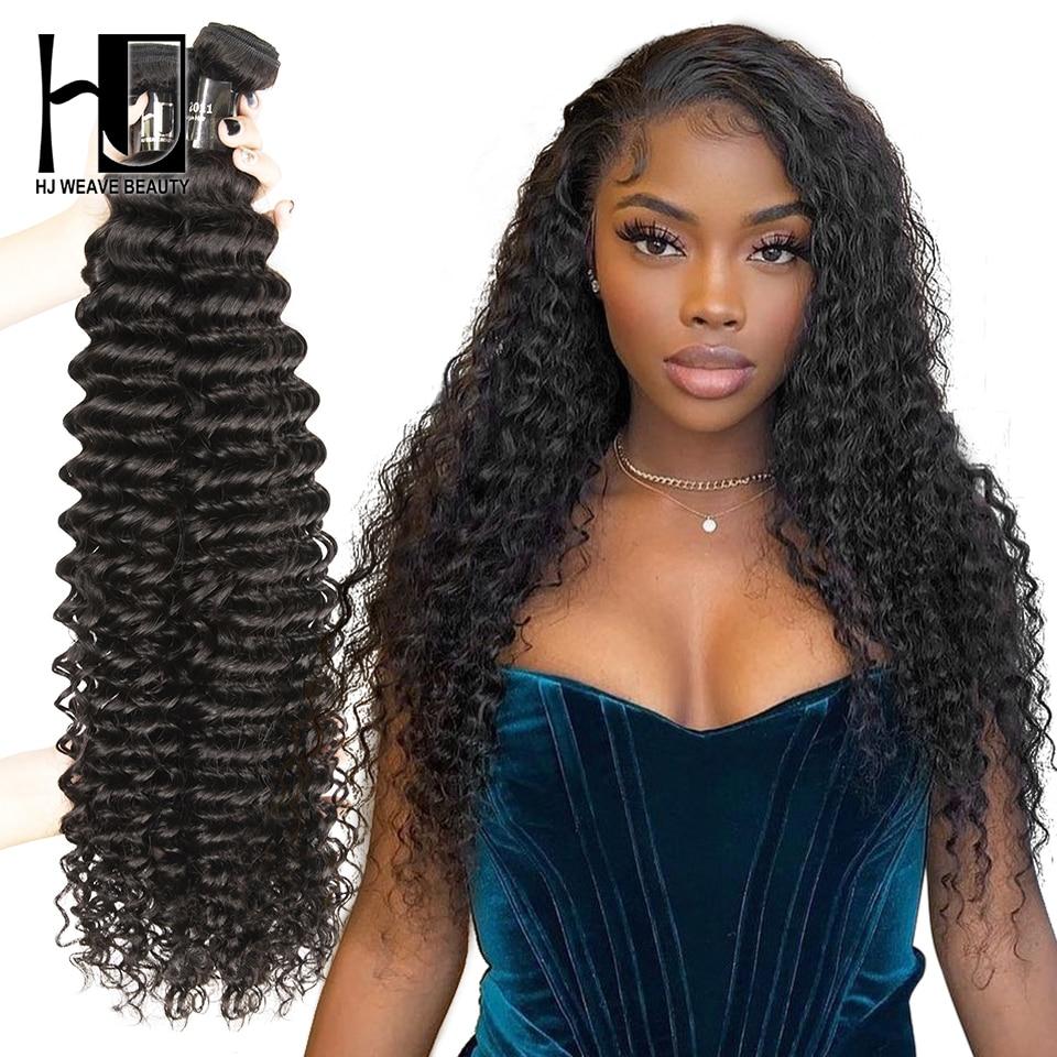 Pacotes encaracolados 30 36 38 40 Polegada 100% feixes de cabelo humano brasileiro onda profunda tecer feixes cabelo virgem extensão do cabelo humano