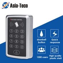 Teclado de Control de acceso RFID, lector de tarjetas EM, sistema de Control de acceso de puerta, sistema de abridor de cerradura con teclado, 125KHz