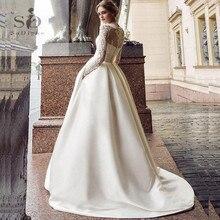 Платье свадебное атласное со шлейфом, длинным рукавом и аппликацией
