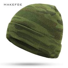 New camouflage headgear, men's and women's warmth knitted caps, fashionable outdoor ski caps in Europe and America