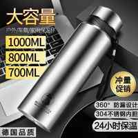 Insulated Cup Men's Large Capacity Glass Stainless Steel Tea Cup Women's Outdoor Portable Water Bottle Cup
