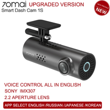 Buy 70mai English Voice Control Car DVR Car Camera 1080HD Night Vision Dashcam WIFI Camera 70 mai  Dash Cam 1S APP directly from merchant!