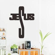 Христианский крест Иисуса гостиной спальни настенные наклейки в форме Креста декоративные наклейки оптом