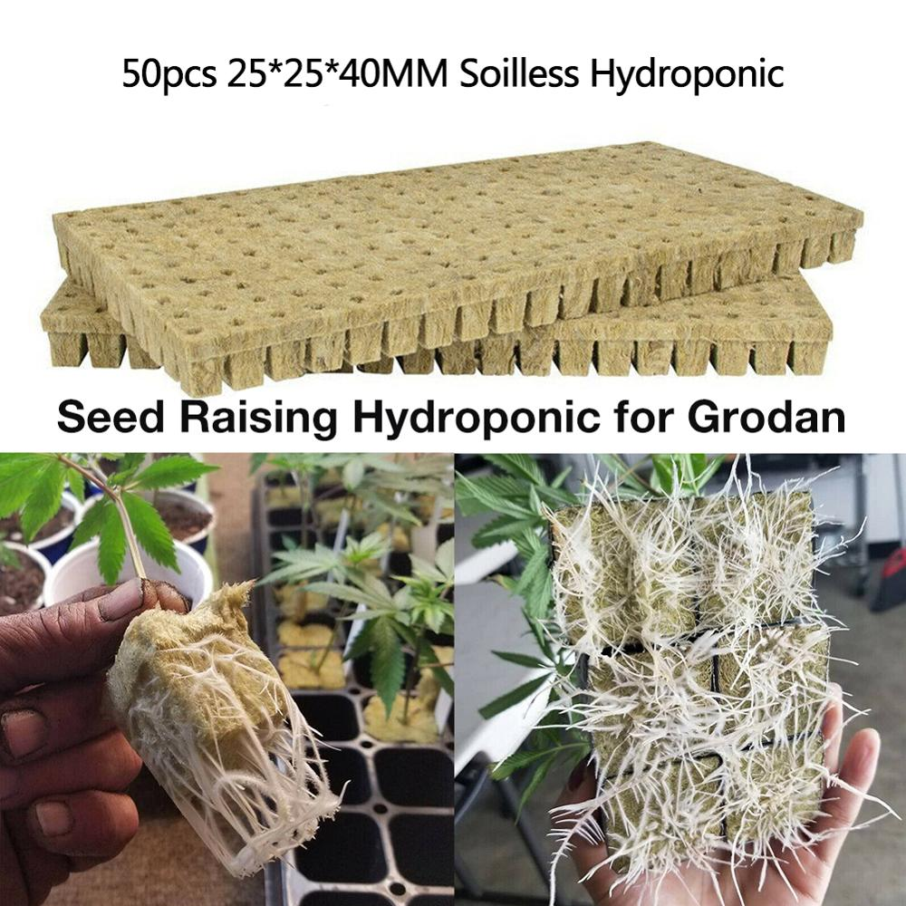 50PCS Hydroponics 25*25*40MM Soilless Cultivation Seed Growth Culture Rock Wool Cubes Compress Base Hydroponic Garden Supplies