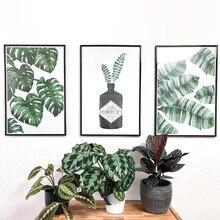 Настенная Картина на холсте с изображением листьев зеленых растений
