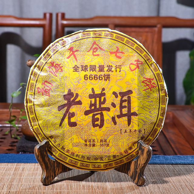 2006 357g China Yunnan Oldest Ripe Pu-Erh Tea 1