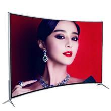 75 polegadas curvado tv wifi ktv tv android 7.1 ram 1.5g rom 8g t2 tv led