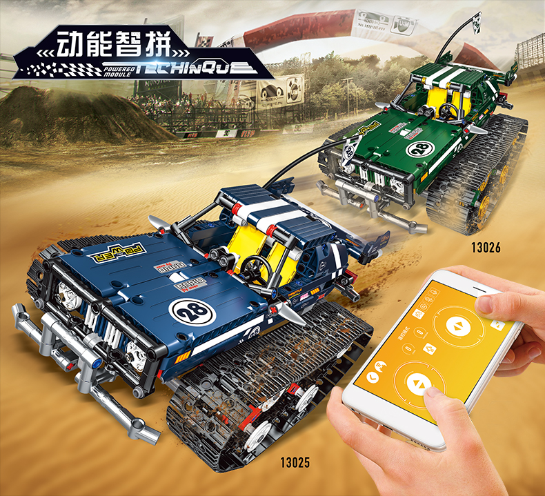 MOULD KING Compatible 13026 13025 RC Tracked Racer Building Block 1