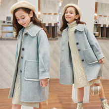 Для детей; Пальто для девочек; Верхняя одежда детей Зимние куртки