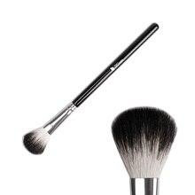 DUcare Multifunctional Goat Hair Makeup Brush  Powder Blending Uniform free shipping