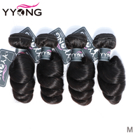 Yyong Hair Products Loose Wave 3 Or 4 Bundle Deals Brazilian Hair Extensions 8 26 Inch Can Be Colored 100% Remy Human Hair Weave