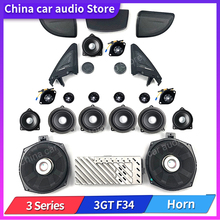 Carro para bmw f34 gt 3 series original chifre altifalante capa de áudio amplificador potência baixo tweeter midrange alto falantes subwoofer kit