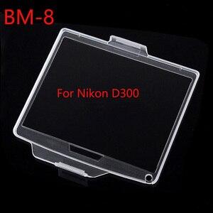 Image 1 - 10 unids/lote BM 8 película de plástico duro Pantalla de monitor LCD Protector de cubierta para Nikon D300