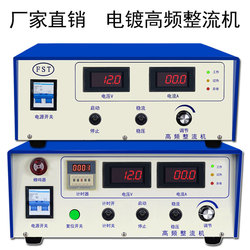 Air-cooled High Frequency Electroplating Rectifier Electroplating High Frequency Power Rectifier 500A 12V/15V