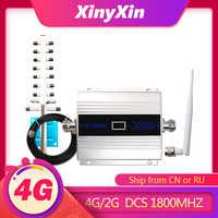 LTE DCS GSM 1800mhz 4G wzmacniacz wzmacniacz 2g regenerator sygnału wzmacniacz sygnału komórkowego wzmacniacz 4G zespół 3 wyświetlacz LCD