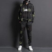 Jesień i zima nowy casual kamuflaż sport trzyczęściowy moda męska garnitur moda męska z długim sweter z rękawami odzież męska tanie tanio CN (pochodzenie)