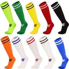 Новые длинные футбольные тренировочные носки толстые Дышащие
