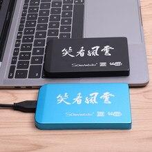 HDD USB3.0 2.5