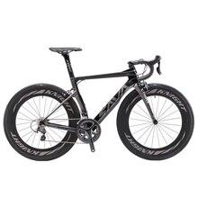 SAVA Road Bike Carbon Bike Full Carbon Road Bicycle 700C Carbon Fiber Road Bike