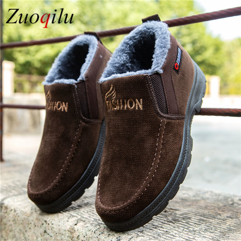 Men's Boots Plus Velvet Plus Cotton Boots Winter Casual Men's Shoes To Keep Warm Trend Cotton Shoes Warm Ankle Boots Black