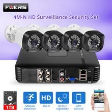 Fuers обновление 4 шт. HD 4M N 4CH AHD DVR камера видеонаблюдения Комплект системы безопасности наружная камера система видеонаблюдения ночное видение P2P