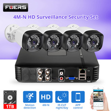 Fuers Update 4pcs HD 4M N 4CH AHD DVR CCTV Camera Security System Kit Outdoor Camera Video Surveillance System Night Vision P2P