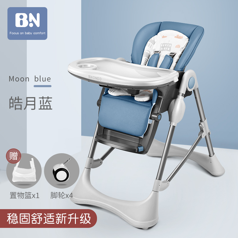 949 Baby Dining Chair Multi-functional Baby Chair Portable Foldable Baby Chair Children Eating Dining Table Chair