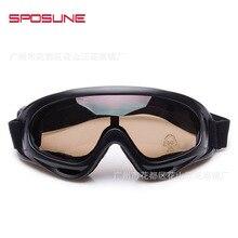 Наружные защитные очки X400 очки лыжные очки внедорожные очки наружные ветрозащитные очки шлем для верховой езды защита глаз Gog
