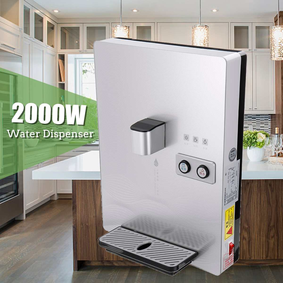 2000W Wall Mounted Drinker Electric Hot Cold Water Dispensers Water Pumping Device Water Heater Induction Rapid Shower