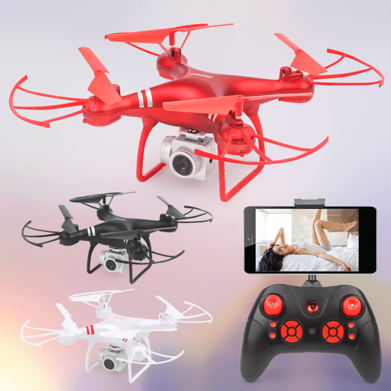 Ky101 Unmanned Aerial Vehicle Ultra-long Life Battery 1800 Miliamps Remote-control Drone 1080pwifi Real-Time Transmission GPS Se