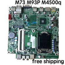 For Lenovo M73 M93P M4500q Motherboard IS8XT Mainboard 100%tested fully work