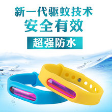Healthy Child Pregnant Woman Summer Indoor Outdoor Mosquito Bracelet Camping Travel Mosquito Bracelet(China)